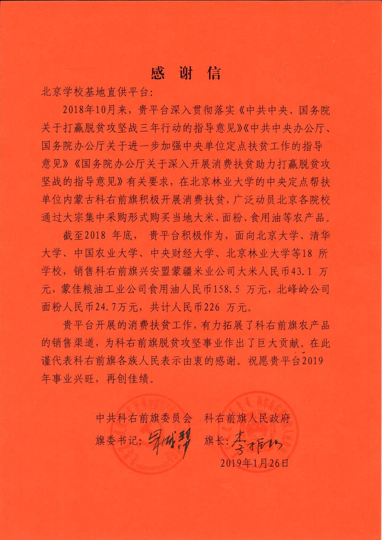 http://img.bjjdzg.com/shop/article/06044131537258616.jpg