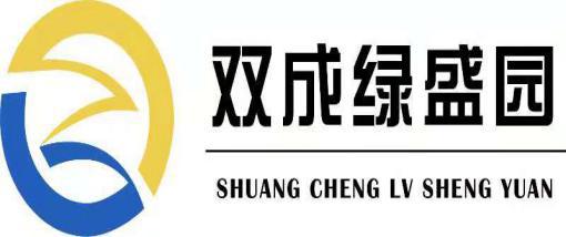 北京双成绿盛园蔬菜有限公司