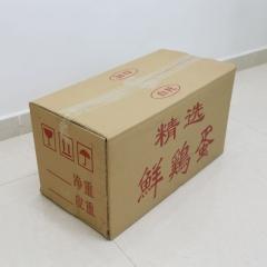 裕隆精品鲜鸡蛋  20kg/箱