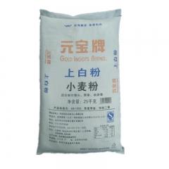 元宝上白粉    25kg/袋