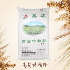 鑫达高筋特精面粉  25kg/袋