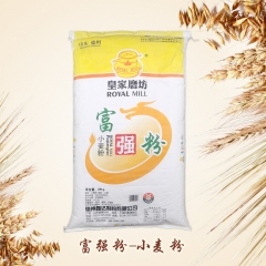 鑫达皇家磨坊富强小麦粉  25kg/袋