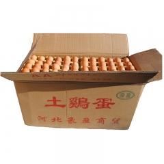 聚福天地  箱裝 雞蛋 22.5kg (凈重)