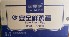 【蕊超鑫诚】鸡蛋 箱装 23KG(净重)