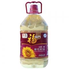 福临门葵花籽油   5L*4桶