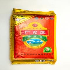 东北珍珠米(2017年)25kg/袋