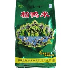 科广牌圆粒米  (2015) 年  25kg/袋