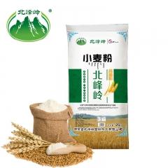 北峰岭25kg高筋小麦粉