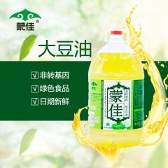 蒙佳10L*2非轉基因一級大豆油