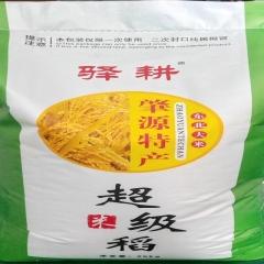 驿耕超级稻