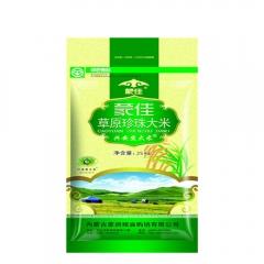 草原珍珠米