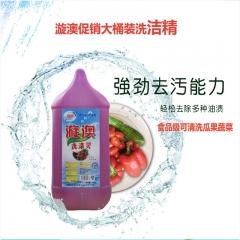 强效去油污洗洁精 漩澳洗涤用品