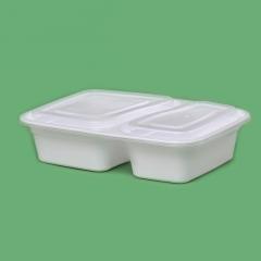 长方形双格西式注塑盒 1000ml