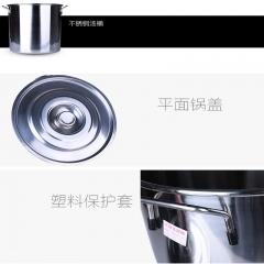 不锈钢桶400mm  1.8厚