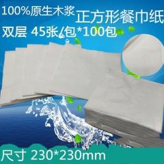 正方形餐巾纸 纯木浆
