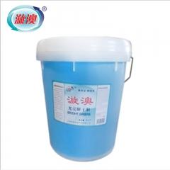 漩澳洗涤用品漩澳催干光亮剂-20kg漩澳油污清洁剂