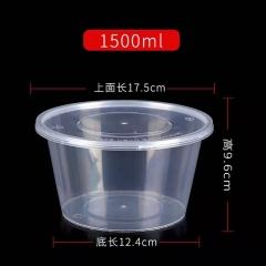 一次性餐盒圆形塑料透明打包盒(1500ml)