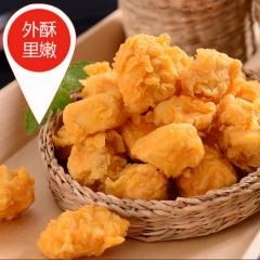 【北京伊盛祥】 鸡米花