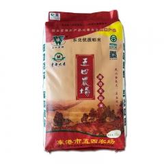 五四辽星长粒米  25kg/袋