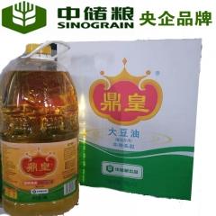 鼎皇非转基因大豆油(10升X2)中储粮油脂公司出品