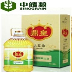 鼎皇转基因大豆油(10升X2)中储粮油脂公司出品