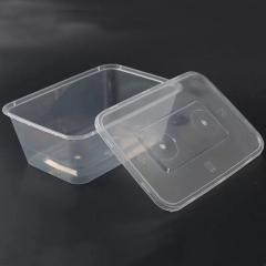 一次性长方盒/750ml*300套