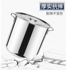 不锈钢桶直径40cm*高40cm