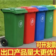 240升垃圾桶(国标)