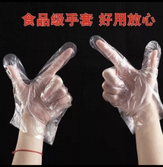 一次性PE薄膜手套
