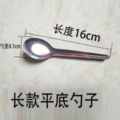 长款平底勺子
