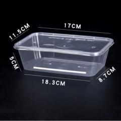 环宇牌一次性650ml长方形餐盒
