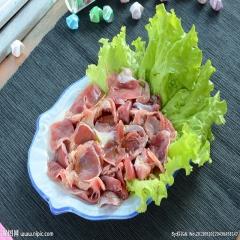中红三融鸡胗 10kg/箱