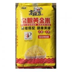 黄金米(2019年)25KG