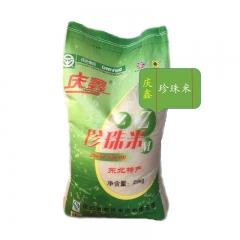 庆鑫珍珠米(2018年)25KG