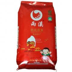 雨溪稻花香大米  25KG/袋