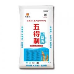 五得利富强高筋小麦粉