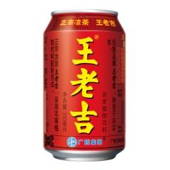 王老吉310ml/20罐