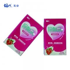 珍酸乳草莓味原味乳制品饮料