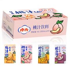 摩奇饮料桃汁酸梅汤桔汁柠檬茶