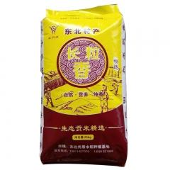 东北长粒香大米