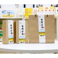 真空包装晋谷21号生态米