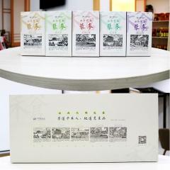 精选红藜麦1大盒内装5小盒共2500克