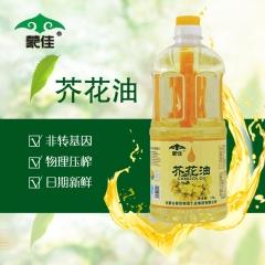 蒙佳芥花油1.8L