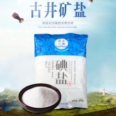 藍天三晶加碘精制鹽500g