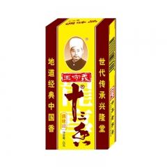 王守义十三香45g(1*100盒)