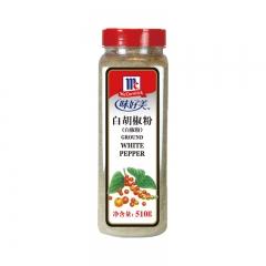 味好美白胡椒粉