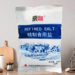 中鹽400g