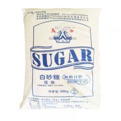 雪牌白砂糖