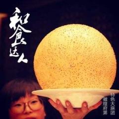凤华大芝麻球(2.5kg*4袋)