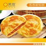 笑脸黑椒牛肉馅饼(1.15kg*6袋)